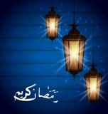 Ramadan Kareem Greetings with Glowing Set of Lanterns or Fanous. Illustration Ramadan Kareem Greetings with Glowing Set of Lanterns or Fanous on a Wooden Royalty Free Stock Photography