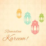 Ramadan Kareem ( Greetings for Ramadan) background vector illustration