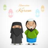 Ramadan Kareem ( Greetings for Ramadan) background. Vector illustration of muslim couple on Ramadan Kareem ( Greetings for Ramadan) background