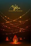 Ramadan Kareem-groetkaart Stock Foto