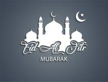 Ramadan Kareem-groetkaart met moskee stock illustratie