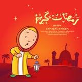 Ramadan Kareem-groetkaart royalty-vrije illustratie