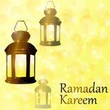 Ramadan Kareem-groetmalplaatje royalty-vrije illustratie