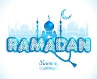 Ramadan Kareem-Grußkarte Stockbilder