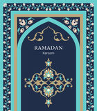Ramadan Kareem-Grußkarte Stockfotos