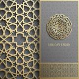 Ramadan Kareem-Grußkarte, islamische Art der Einladung Goldenes Muster des arabischen Kreises Goldverzierung auf Schwarzem, Brosc lizenzfreie abbildung