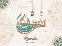 Ramadan-kareem Gru?islamischer Halbmond schablone und arabische Laternenillustration lizenzfreie abbildung