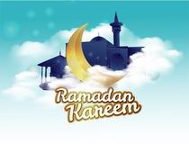 Ramadan Kareem-Gru?karte verziert mit arabischen Laternen, sichelf?rmigem Mond und Kalligraphieaufschrift, die ?Ramadan Karee bed stock abbildung
