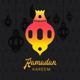 Ramadan Kareem hälsningbaner med arabisk lampor och text islam vektor illustrationer