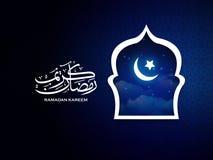 Ramadan Kareem hälsningkort stock illustrationer