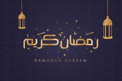 Ramadan Kareem hälsningkort Arabisk kalligrafi i ett mörkt - blå bakgrund - Mappen för vektorn royaltyfri illustrationer