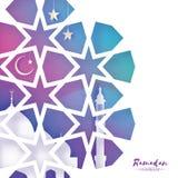 Ramadan Kareem hälsningkort härlig moské OrigamiArabesquefönster Arabisk dekorativ modell i papperssnittstil stock illustrationer