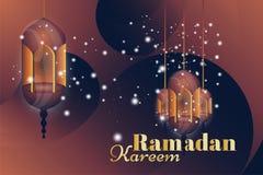 Ramadan Kareem hälsningkort Härliga glödande lampor på en bakgrund för illustrationsköld för 10 eps vektor vektor illustrationer