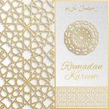 Ramadan Kareem hälsningkort, inbjudan stock illustrationer