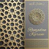 Ramadan Kareem hälsningkort, islamisk stil för inbjudan Arabisk cirkelmodell royaltyfri illustrationer