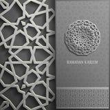 Ramadan Kareem hälsningkort, islamisk stil för inbjudan Arabisk cirkelmodell prydnad på svart, broschyr royaltyfri illustrationer
