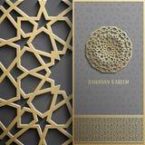 Ramadan Kareem hälsningkort, islamisk stil för inbjudan Guld- modell för arabisk cirkel Guld- prydnad på svart, broschyr stock illustrationer