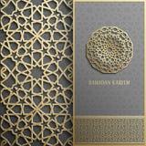 Ramadan Kareem hälsningkort, islamisk stil för inbjudan Guld- modell för arabisk cirkel Guld- prydnad på svart, broschyr royaltyfri illustrationer