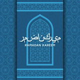 Ramadan Kareem hälsningkort med det islamiska fönstret Översättning: Ramadan Kareem royaltyfri illustrationer