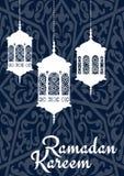 Ramadan Kareem hälsningkort med orientaliskt royaltyfri illustrationer