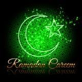 Ramadan Kareem härligt hälsningkort Arkivbild