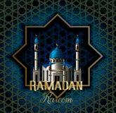 Ramadan Kareem härligt hälsningkort med islamisk kalligrafi, som betyder royaltyfri illustrationer