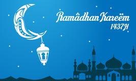 Ramadan Kareem H 1437 Illustrazione di Stock