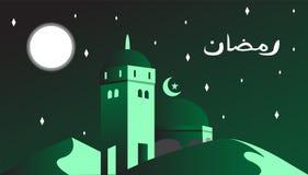 Ramadan kareem 1438 h Royalty Free Stock Photos