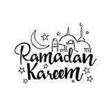 Ramadan Kareem hand drawn lettering royalty free illustration