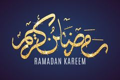 Ramadan Kareem. Hand drawn luxurious golden calligraphy. Gold glitters. Religion Holy Month. Dark blue background. Golden sand. In. Scription for the Muslim royalty free illustration
