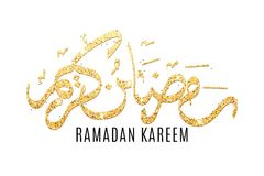 Ramadan Kareem. Hand drawn luxurious golden calligraphy. Gold glitters. Religion Holy Month. White background. Golden sand. Inscri. Ption for the Muslim holiday vector illustration