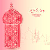 Ramadan Kareem Happy Eid-achtergrond royalty-vrije illustratie