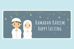 Happy Fasting, Ramadan Kareem Banner Vector. Ramadan Kareem, Happy Fasting banner design with Muslim children cartoon vector stock illustration