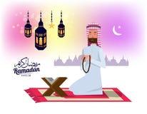 Ramadan Kareem Het moslimmensen bidden en Scène met Moskee of Masjid op Achtergrond stock illustratie