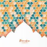 Ramadan Kareem Het oranje Sier Arabische patroon met Moskee in document sneed stijl Arabesquepatroon stock illustratie