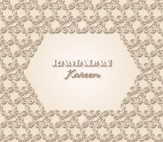 Ramadan Kareem-Hintergrund Stockbilder