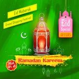 Ramadan Kareem-Hintergrund Stockfotos
