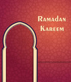 Ramadan Kareem-Hintergrund Stockbild