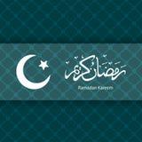 Ramadan Kareem-Hintergrund mit arabischer Kalligraphie Lizenzfreies Stockbild