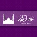Ramadan Kareem-Hintergrund mit arabischer Kalligraphie Stockbilder