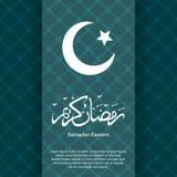 Ramadan Kareem-Hintergrund mit arabischer Kalligraphie Lizenzfreie Stockfotografie