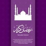Ramadan Kareem-Hintergrund mit arabischer Kalligraphie Lizenzfreie Stockbilder