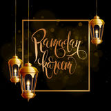 Ramadan-kareem Hintergrundgold-glowng Laternen Stockfoto
