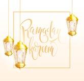 Ramadan-kareem Hintergrundgold-glowng Laternen Lizenzfreies Stockbild