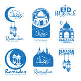 Ramadan kareem holy celebration. Vector ramadans monochrome arabian badges Stock Photos