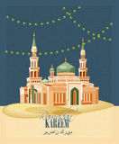 Ramadan Kareem. Holy month of muslim community. Royalty Free Stock Photography