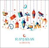 Ramadan Kareem icons set Royalty Free Stock Images