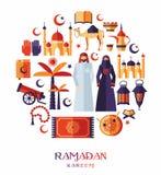 Ramadan Kareem icons set of Arabian Stock Photo