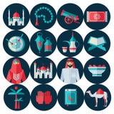 Ramadan Kareem icons set of Arabian. Royalty Free Stock Image