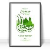 Ramadan Kareem Iftar Party celebration invitation card. Royalty Free Stock Photography
